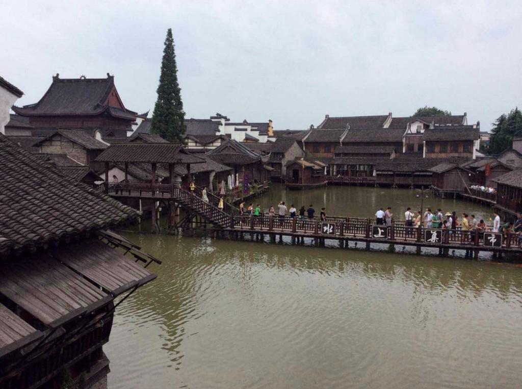 Xixi Wetlands Park, Hangzhou