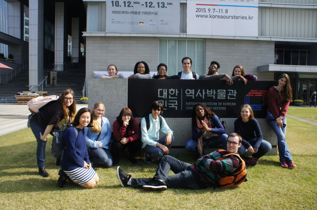 NSLI-Y students pose in front of South Korea's History Museum