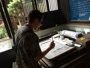 Seth Paternostro Calligraphy (2)