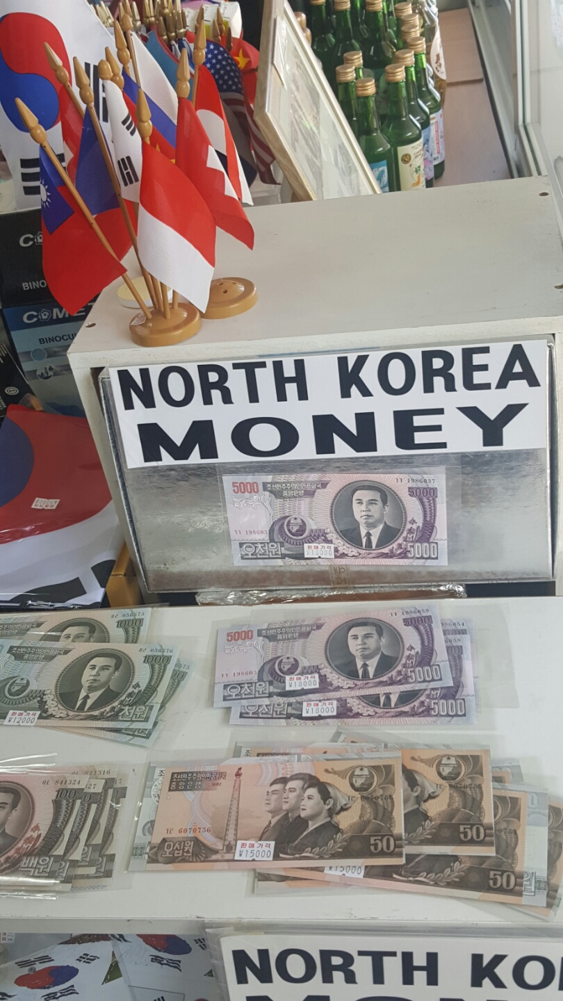 north_korean_currency_