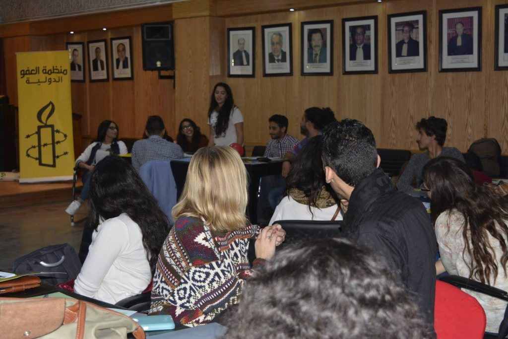 Picture of a meeting at Amnesty Morocco.