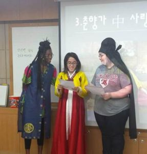 NSLI-Y students in Jeonju acting out traditional Korean pansori.