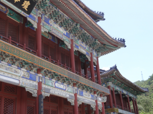 Chinese temple.